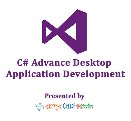 Advance Software/Desktop Application Development with C#